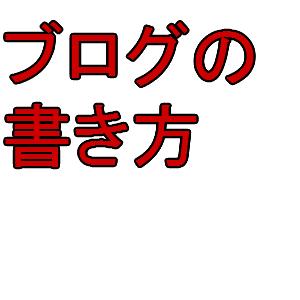 Cocolog_oekaki_2014_04_15_00_55