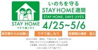 Tokyom20200425